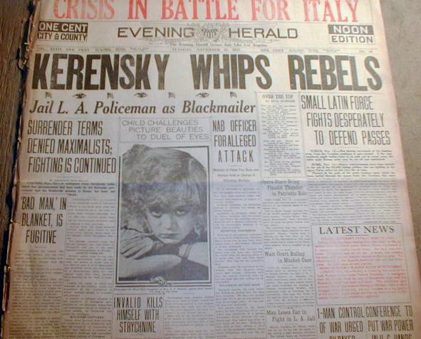newspaper terms