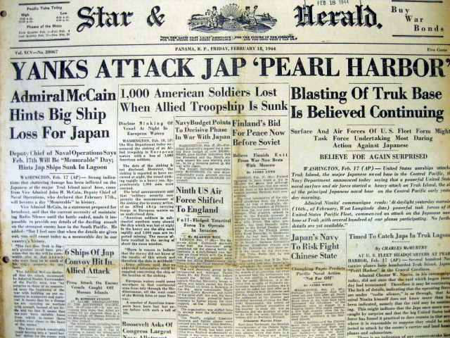an analysis of the japanese attacks on the united states of america Analysis of content how do the attacks 1941—a date which will live in infamy—the united states of america was days of infamy: september 11 & december 7.